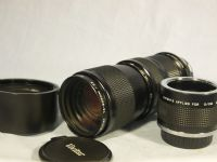 '  75-205MM / 150-410MM ' Vivitar Olympus OM Fit 75-205mm c/w 2x Converter making 150-410mm Zoom Macro Lens £14.99